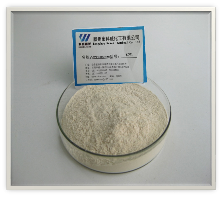 High Viscosity Konjac Flour for Jelly with Factory Price