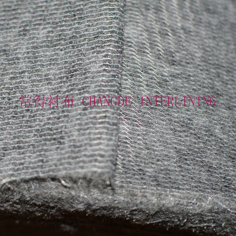 Double Shuttle Stitch Nonwoven Fusible Interlining