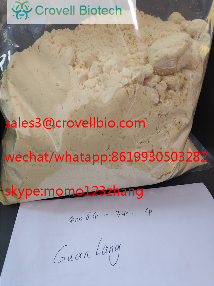 Good Quality 4, 4-Piperidinediol Hydrochloride CAS 40064-34-4 Price