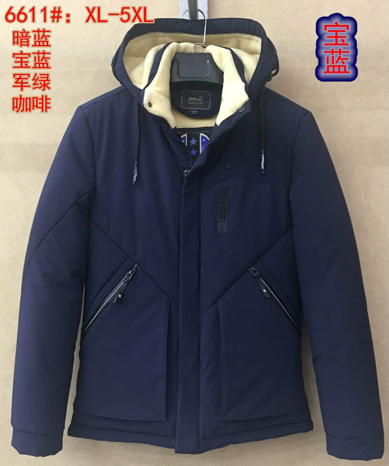 6611 Man Winter Fashion Padding Jacket