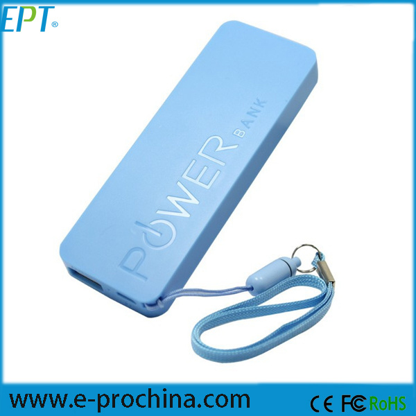 Latest Design Mini Perfume 2600mAh Power Bank