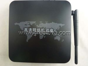Chinese IPTV Box X3 IPTV X3 HD Network Media Player for Hong Kong Channels