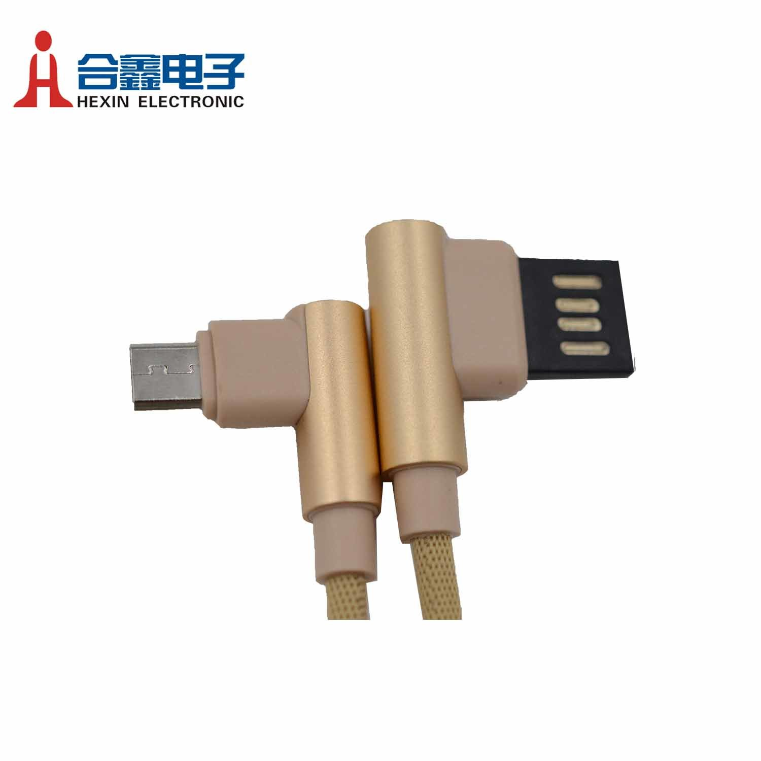 USB to Micro Cable Monblie Phone Charging Data Cable