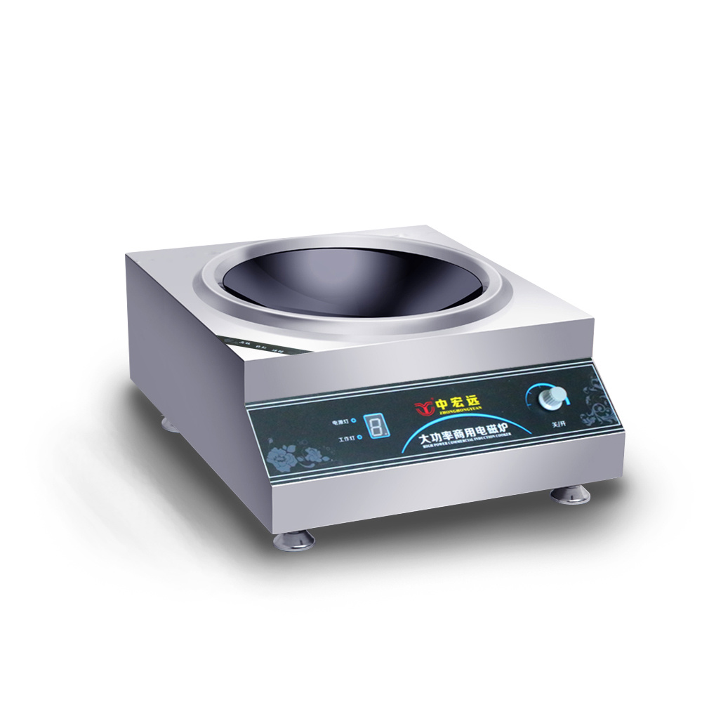 4500W Commercial Induction Cooker