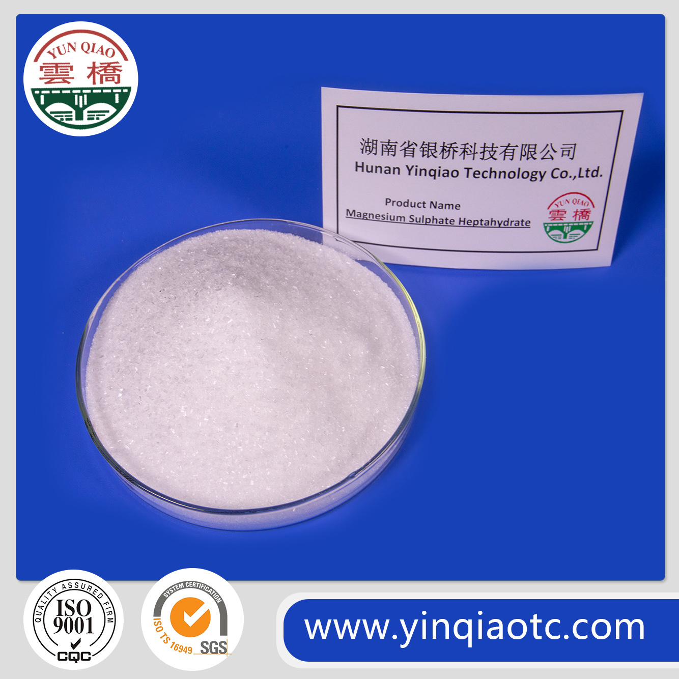 Hot Sales! Heptahydrate Magnesium Sulphate Mgso4 7H2O. CAS No. 10034-99-8